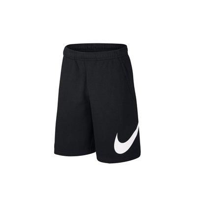 Bermuda Nike Sportswear Club Masculina BV2721-010